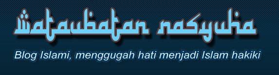 ::wataubatan nasyuha::
