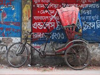 Trishaw Dhaka