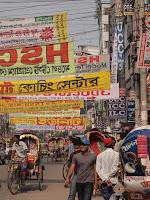 Green Road Dhaka