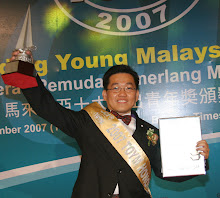 2007 The Outstanding Young Malaysian Award