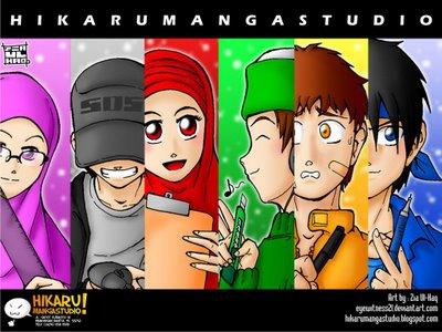Remaja Islam