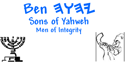 Ben YHWH (son of Yahweh)