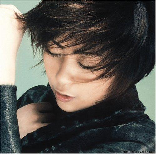 "Utada Hikaru >> álbum ""Hatsukoi"" Utada_hikaru+distance"
