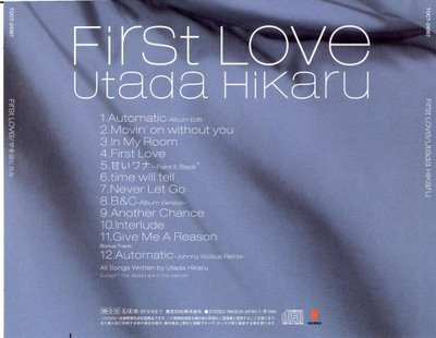 Album Utada Hikaru - First Love (15th Anniversary Edition) FLAC MP3
