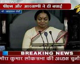 Meira Kumar is first dalit woman to preside over Lok Sabha