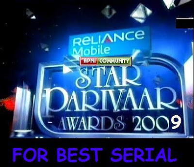 Star Parivar Awards 2009