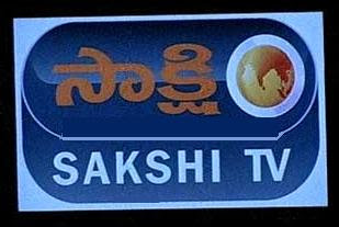 Sakshi TV News Network Live
