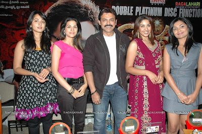 Nagavalli Platinum Disc Function Photos