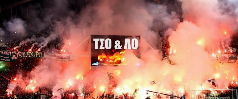 ΤΣΟ & ΛΟ