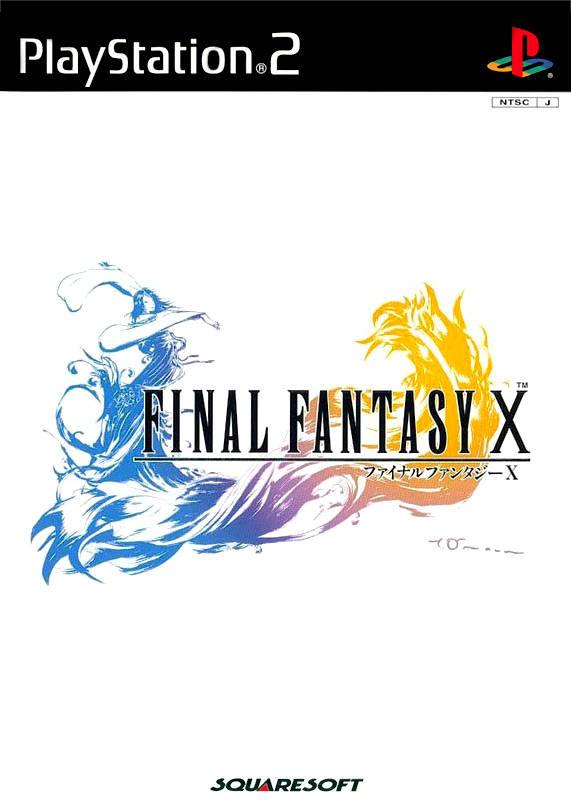 Los mejores RPG  Final+Fantasy+X+Cover