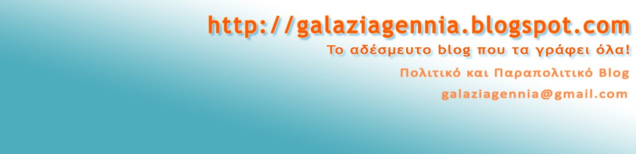 Galazia Gennia