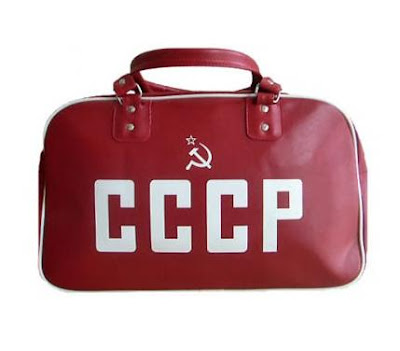 cccp wallpaper. cccp clothing