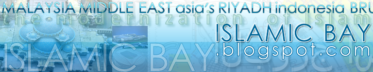 Islamic Bay | The Modernization of Islam