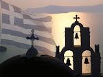ΤΟ ΛΑΘΟΣ ΤΟΥΣ ΕΙΝΑΙ ΟΤΙ ΔΕΝ ΥΠΟΛΟΓΙΣΑΝ ΣΩΣΤΑ ΤΟΝ ΠΑΡΑΓΟΝΤΑ ΧΡΟΝΟ
