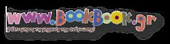 Για βιβλιοφάγους  (καλή όρεξη)...