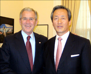 Chung and Bush share leaving office stories