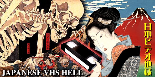 Japanese VHS Hell