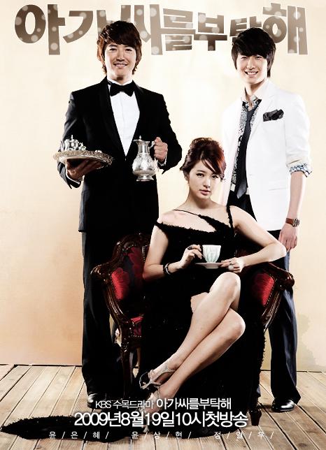 ¿Que opinan de Corea del sur? Drama+08