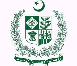 http://1.bp.blogspot.com/_bOuw1YvxXvw/S66Mrc3ryYI/AAAAAAAAAJQ/-ZRIDnfQBTc/s1600/Pakistan+emblem.jpg