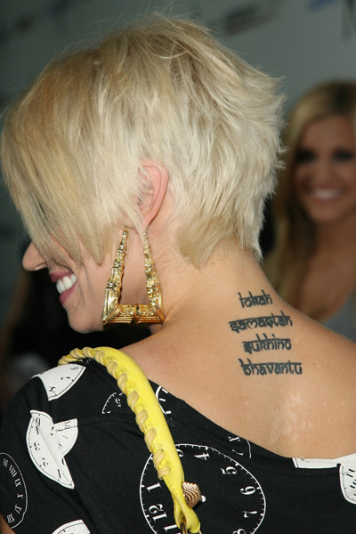 Couples Tattoos Ideas on Kimberly Wyatt Has A Couple Of Tattoo Designs  Including A Small Gecko