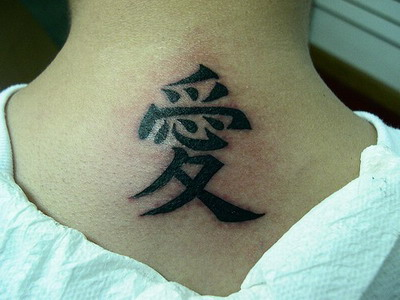 chinese lettering tattoo design