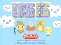 Bird's Egg walkthrough