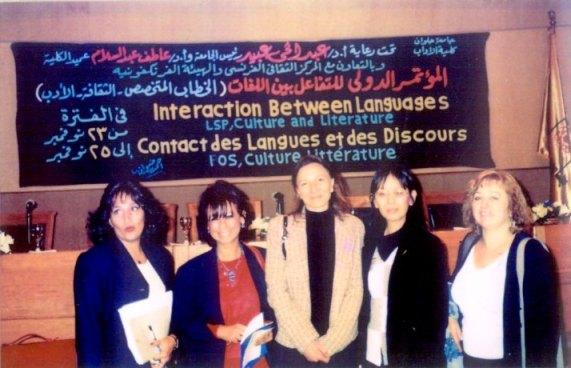 Université d'Hélouan - Égypte 2004