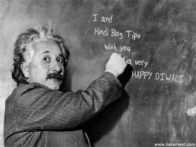 काश, आइंस्टीन हिन्दी में लिख सकते !