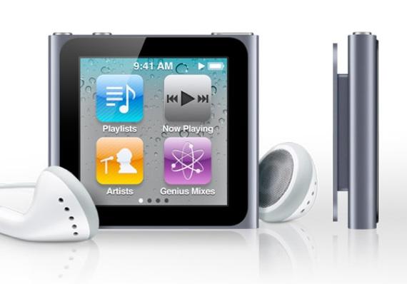 probleme mit ipod touch shuffle gebraucht ausschalten. Black Bedroom Furniture Sets. Home Design Ideas