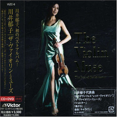 Ikuko Kawai - The Violin Muse The Best Of Ikuko Kawai(2009)