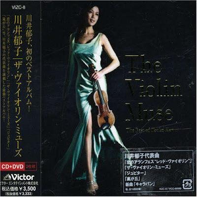 Ikuko Kawai - The Violin Muse The Best Of Ikuko Kawai(2009)