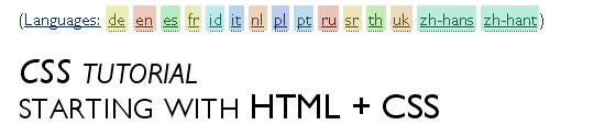 CSS tutorial starting with HTML