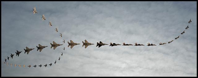 F-15I Trail
