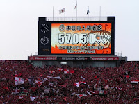 浦和レッズ対ガンバ大阪