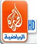 قناة HD