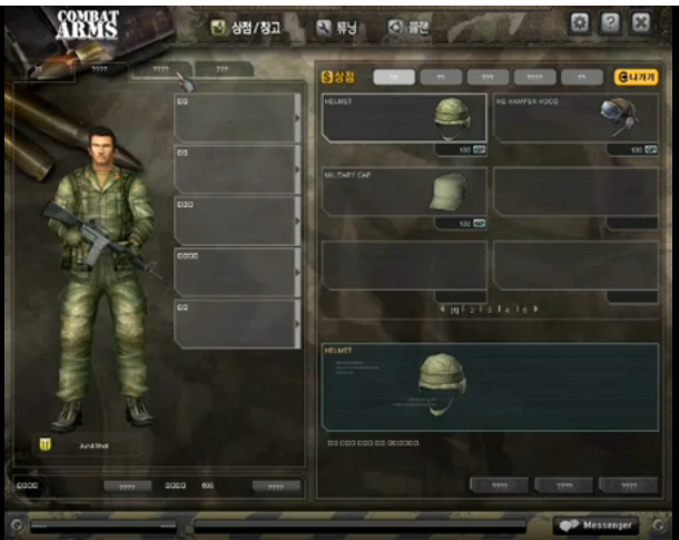 Gotron228's Revised Version on How to Fix Female Base Hitboxes. Combatkorea1