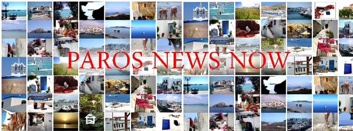Paros News Now