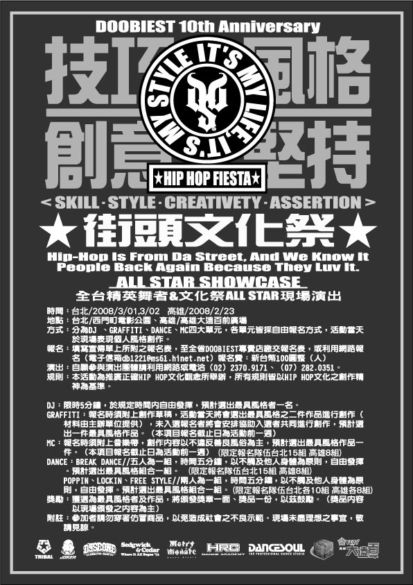 [文化季poster.jpg]