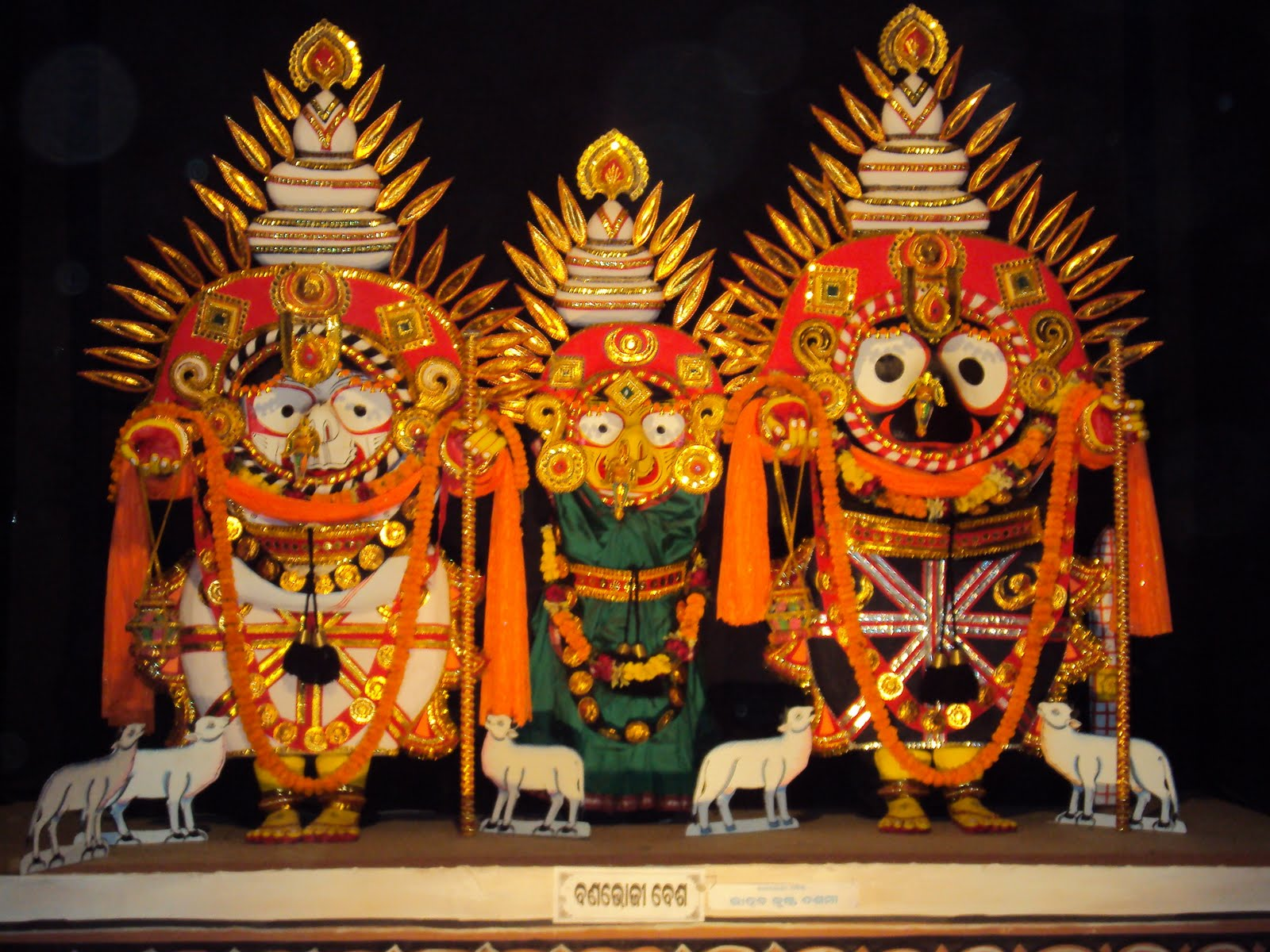 lord jagannath was called purusottama since his origin at