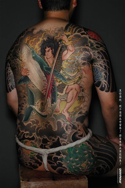 japanese yakuza tattoo. Yakuza Japanese Tattoo In Back