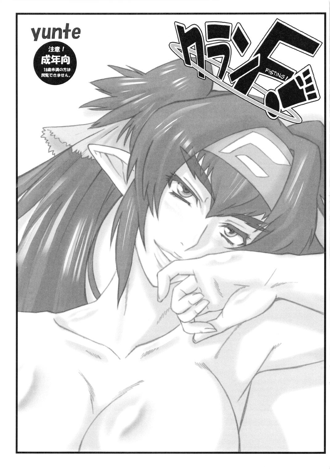 kuranF 01 sexy gay cam