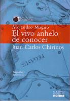 Alejandro Magno, el vivo anhelo de conocer (2004)