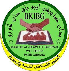 BKIBG(Badan IbuBapaGuru)
