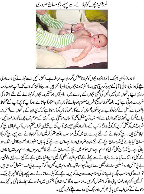 how to get pregnant with twins in urdu