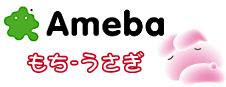 Ameba グルっぽ