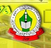Kolej Universiti Darul Quran Islamiyyah