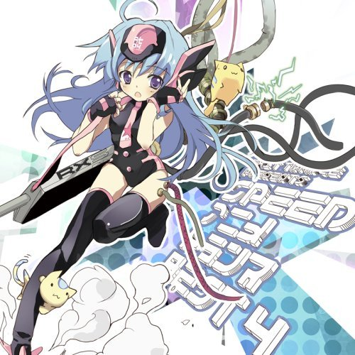 Code Speed Anime Trance Best Actualizado S1600-h