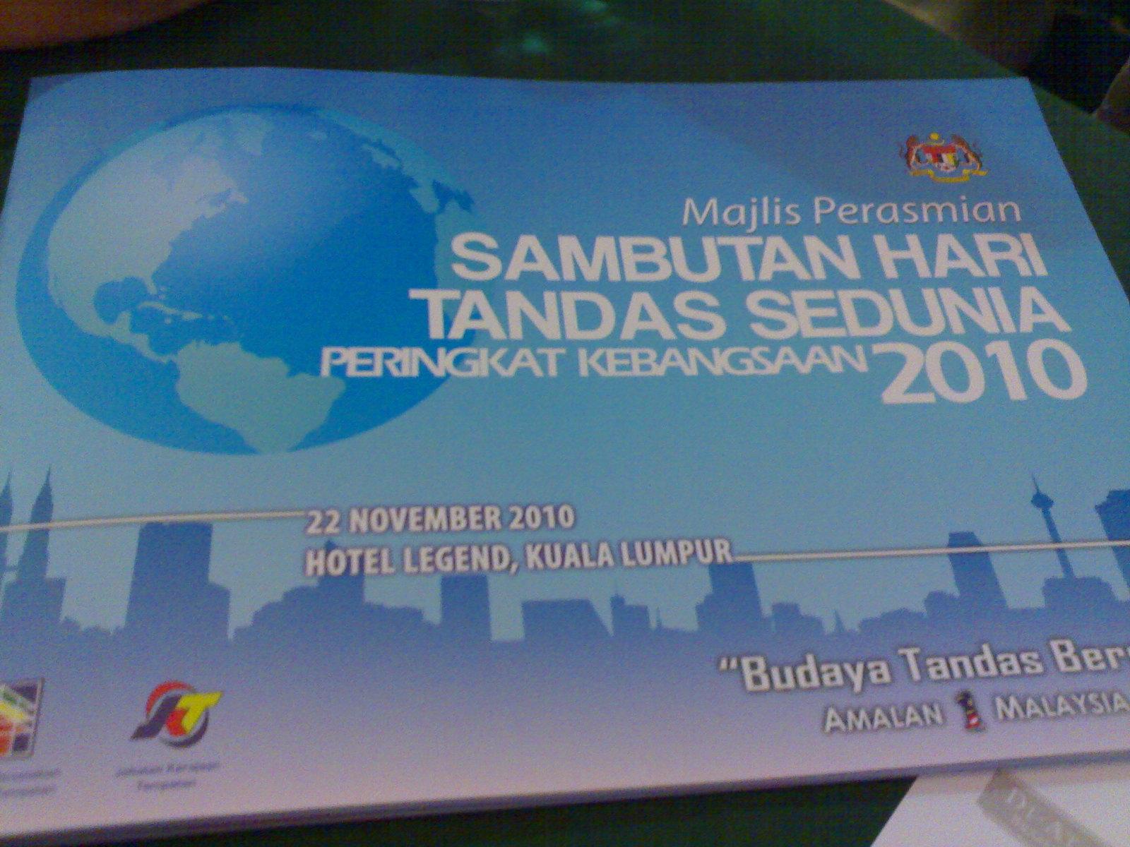 Sibu Toilet Council: The National Celebration of World Toilet Day ...