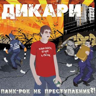 новинки русской рок музыки 2015 слушать онлайн