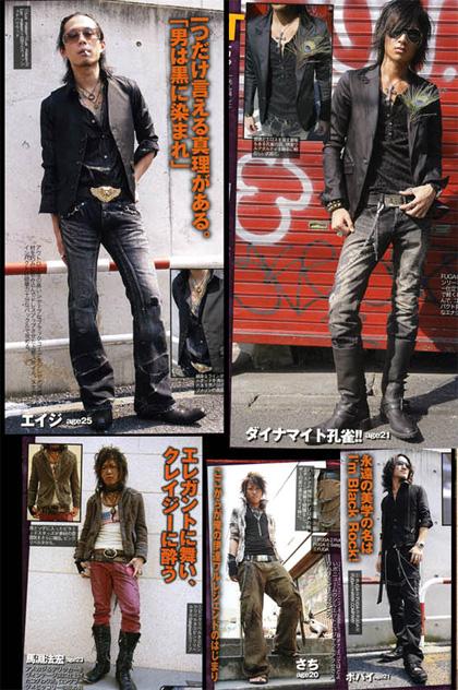 Blog Of Alisha Felick Japanese Male Street Fashion